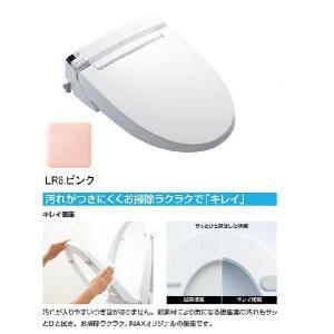 シャワートイレKAシリーズ CW-KA21/LR8(ピンク) home-design