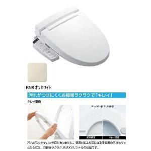 シャワートイレ KBシリーズ CW-KB21/BN8(オフホワイト) home-design