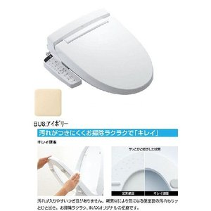 シャワートイレ KBシリーズ CW-KB21/BU8(アイボリー) home-design