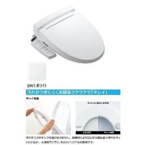 シャワートイレ KBシリーズ CW-KB21/BW1(ピュアホワイト) home-design