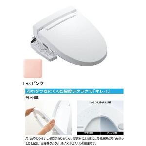 シャワートイレ KBシリーズ CW-KB21/LR8(ピンク) home-design