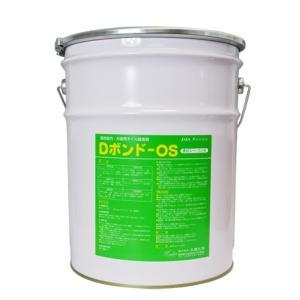 水中・水掛かり場所用接着剤 Dボンド-OS|home-design