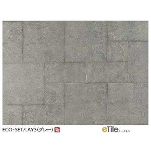 LIXIL【エコカラット】 レイヤーミックス 151角平 ECO‐151/LAY3 グレー|home-design