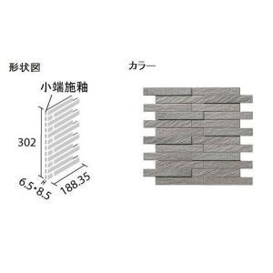 グラナスルドラ 25×151角片面小端施釉(短辺)ネット張り ECO-2515N1/LDR1NN(グレー) LIXIL【エコカラット】|home-design