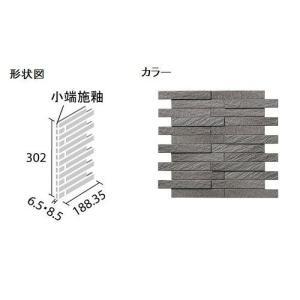グラナスルドラ 25×151角片面小端施釉(短辺)ネット張り ECO-2515N1/LDR2NN(ダークグレー) LIXIL【エコカラット】|home-design