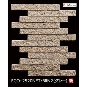 LIXIL【エコカラット】 ブルックリンボーダー 25×202角ネット張り ECO-2520NET/BRN2|home-design