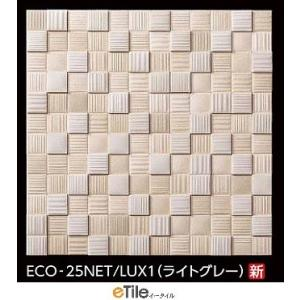 LIXIL【エコカラット】 ラグジュアリーモザイク 25角ネット張り ECO-25NET/LUX1|home-design