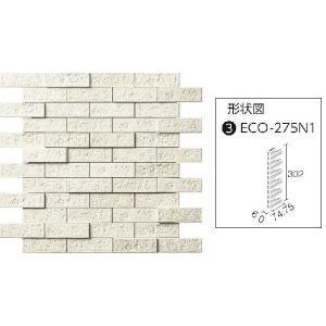 ランド〈土もの調〉 25×75角(短辺)ネット張り ECO-275N1/PLD1NN|home-design