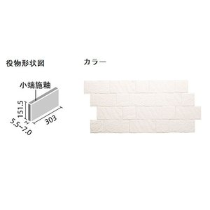 【INAX】エコカラット ロック 303x151角片面小端施釉(長辺) ECO-3151/RR1(R)|home-design