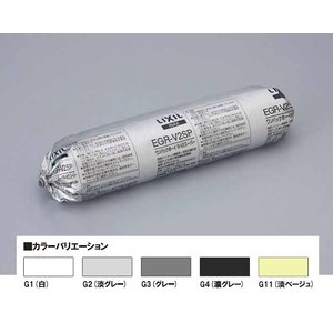 ワンパックボーイR-V2スーパー EGR-V2SP/G|home-design