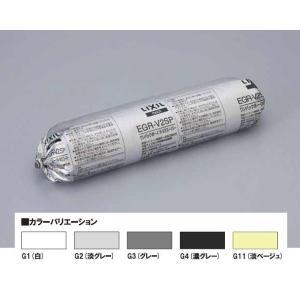ワンパックボーイR-V2スーパー (9本入ケース) EGR-V2SP/G|home-design