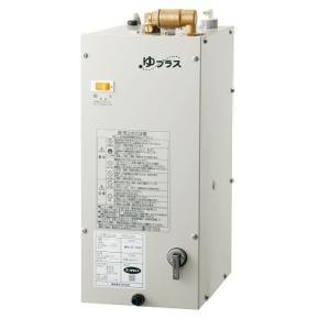 LIXIL リフラオプション ゆプラスユニット(電気温水器) ジャバラトラップ仕様 EHP-FRV1-C60|home-design