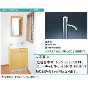 INAX リフラ 化粧台本体 立水栓 扉カラー:ホワイト(P1FH) FRN-603L/P1FH|home-design