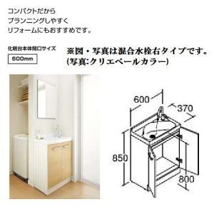 LIXIL リフラ 化粧台本体スタンダード(ホワイト) 立水栓タイプ ゴム栓 ジャバラトラップ FRVN-603□/VP1H(□:水栓の位置)|home-design