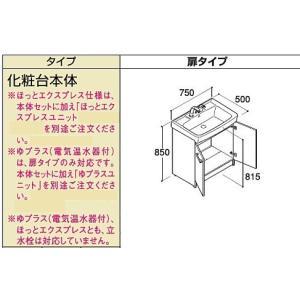 INAX オフト 化粧台本体 シングルレバー混合水栓 扉カラー:ホワイト 洗面器:ピンク FTVN-754/VP1P|home-design