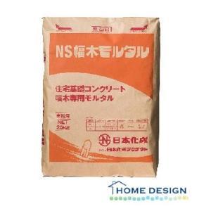 《送料無料対象外商品》 日本化成  NS幅木モルタル 25kg|home-design