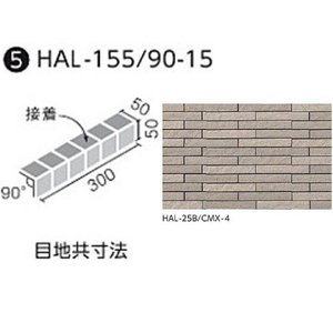 HALALLシリーズ セラヴィオ M(石面ボーダー) 90°屏風曲ネット張り (接着)(バラ) HAL-155/90-15/CMX-4|home-design
