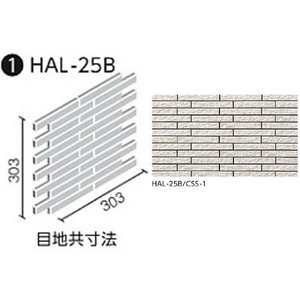 HALALLシリーズ セラヴィオ S(割肌面ボーダー) ボーダーネット張り (馬踏目地) HAL-25B/CSS-1|home-design