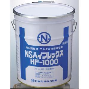 NSハイフレックス  HF-1000 18Kg缶|home-design
