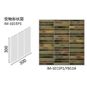 インテリアモザイク 窯変ボーダー 100×15mm角ボーダーネット張り IM-1015P1/YB11H|home-design