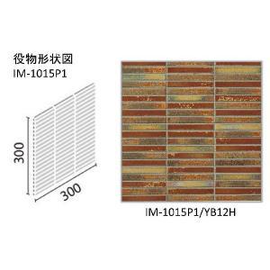 インテリアモザイク 窯変ボーダー 100×15mm角ボーダーネット張り IM-1015P1/YB12H|home-design