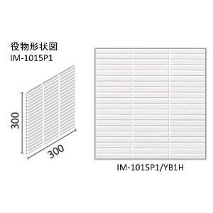 インテリアモザイク 窯変ボーダー 100×15mm角ボーダーネット張り IM-1015P1/YB1H|home-design
