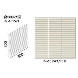 インテリアモザイク 窯変ボーダー 100×15mm角ボーダーネット張り IM-1015P1/YB2H|home-design