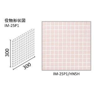 インテリアモザイク ハーニング 25mm角ネット張り(バラ) IM-25P1/HN5H|home-design