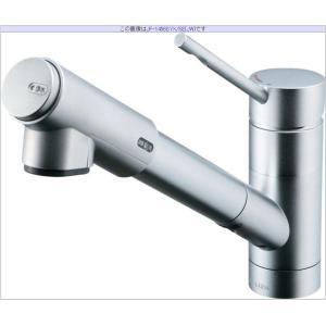 JF-1456SYX/SE(JW) 浄水器内蔵シングルレバー混合水栓 (きれいサテン) LIXIL(INAX) オールインワン浄水栓 home-design