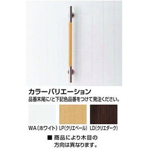 手すりKMタイプ I型 KF-M10/○|home-design