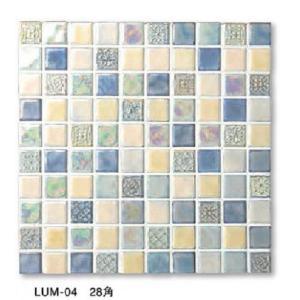 LUMEN ルーメン 28角紙貼り LUM-04|home-design