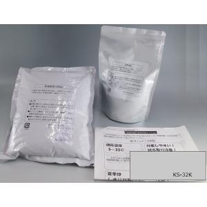 INAX 油汚れ防止目地材 スーパークリーン キッチン MJS/KS-32K (目地剤0.9kg+混和液 1セット入)|home-design