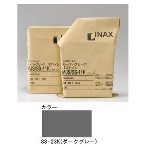 内装用防汚目地材 スーパークリーン バス・トイレ4kg MJS/SS-23K|home-design