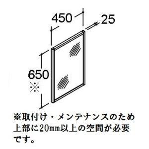 LIXIL リフラ ミラーキャビネット 間口600mm 木枠付1面鏡 照明なし 寸法:450x25x...