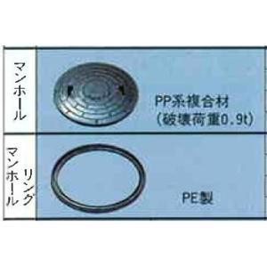 INAX 浄化槽用マンホール+リングセット MR-300+MR-300W home-design
