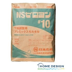 NSゼロヨン #10  25KG 塗 厚:0〜2mm|home-design