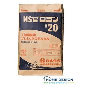 NSゼロヨン #20  25KG 塗 厚:0〜5mm|home-design