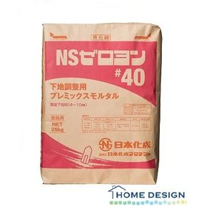 NSゼロヨン #40  25KG 塗 厚:4〜10mm|home-design