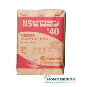 《送料無料対象外商品》 日本化成 NSゼロヨン #40 25kg 塗 厚:4〜10mm|home-design