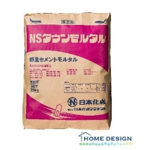 NSタウンモルタル  25KG home-design