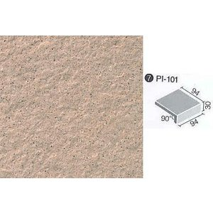 ピアッツア OXシリーズ 100mm角垂れ付き段鼻(バラ) PI-101/12|home-design