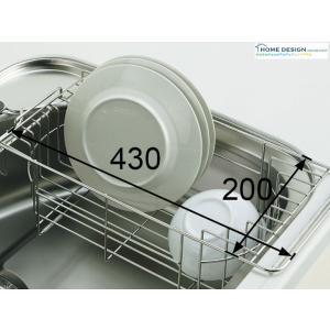 LIXIL サンウエーブ ステンレスシンクラウンド68シンク専用 水切りかご QPMK home-design