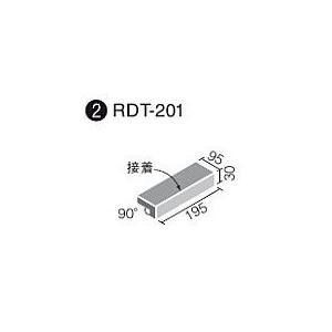 ロディート 200×100mm角垂れ付き段鼻(接着)(バラ) RDT-201/○|home-design