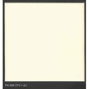 ブライト36角 片面取 カラー: クリーム RE4-200|home-design