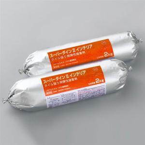 名古屋モザイク 2Kgパック/屋内壁用接着剤Sホワイト スーパーダイン2 インテリア(9入り/ケース)|home-design