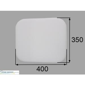 LIXIL サンウエーブ カッティングボード SSS-KB35K home-design