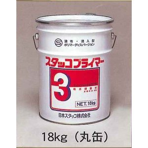スタッコプライマー 18kg缶|home-design