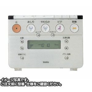 TOTO CES9581用リモコン  TCH778S|home-design