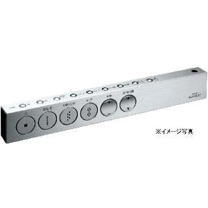 スティックリモコン(ネオレストX2 CES9923J用) TCH934R|home-design