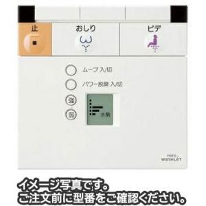 ウォシュレットKS4用リモコン TCM135-1 TOTO トイレ|home-design
